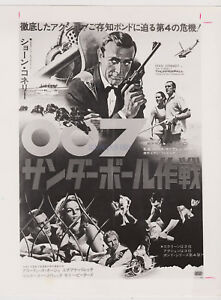Details about JAMES BOND THUNDERBALL 8X10 OF JAPANESE MOVIE POSTER SEAN  CONNERY