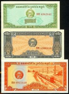 Cambodia P-26 0.2 Riel Year 1979 Uncirculated Banknote Asia