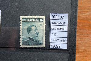 FRANCOBOLLI-REGNO-N-96-NUOVI-MNH-F99337