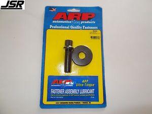 ARP 150-2501 12pt Harmonic Balancer Bolt for Small Block Ford 289 302 351 390