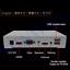 miniature 3 - Pandora's Box 12 3188 in 1 Arcade Board JAMMA PCB 38 3D Jeu Vidéo machine HDMI