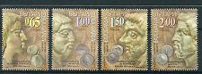 Bulgaria 2016 MNH Antique Coins on Stamps 4v Set