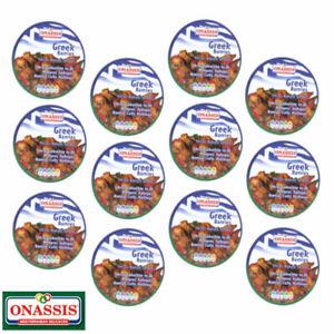 Onassis-Bamies-12x-280g-Okraschoten-in-Tomatensauce-und-Ol