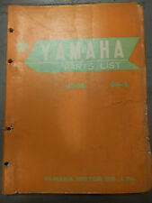 YAMAHA OEM PARTS LIST MANUAL G6-S 75CC VINTAGE LITERATURE SCOOTER MOPED