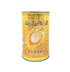 Wild abalone en conserve morceaux instantanée Abalone 2 canettes/ordre 野生即食鲍鱼罐头 清汤/2罐装