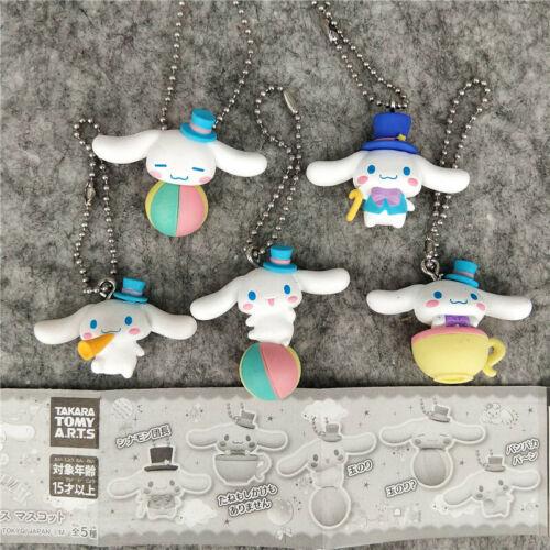 Cinnamoroll dog set of 5pcs PVC figure figures doll toy keyring anime gift new