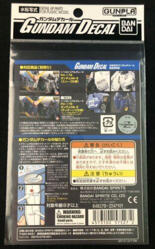 US seller Genuine RG RX-178 MK-II AEUG// MK-II TITANS Water Slide Decal Bandai