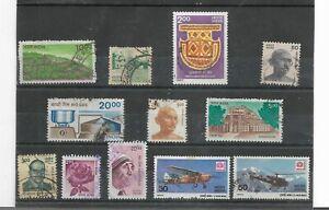 India-Valores-Diversos-del-ano-1979-2001-EZ-668