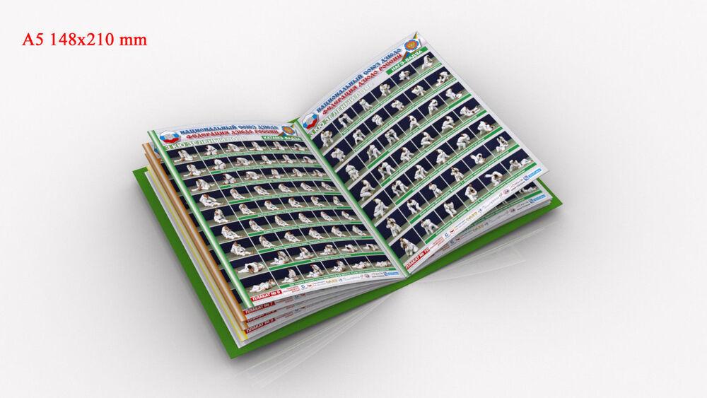 Posters Judo -KU. Set of 18 pieces. A5 148x219mm.