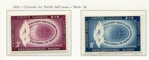 19019) UNITED NATIONS (New York) 1956 MNH** Nuovi** Human Rights