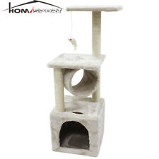 CUPETS Cat Climber Play House - Beige
