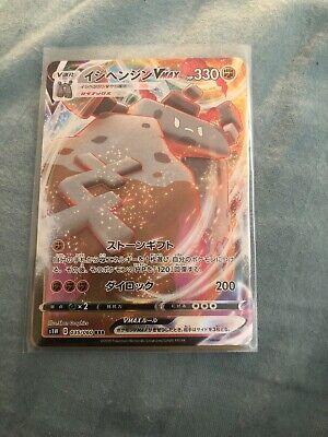 Stonjourner V MAX HR 070//060  S1W Pokemon Card Japanese  MINT