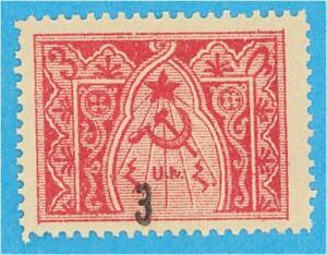 ARMENIA-387-MINT-NEVER-HINGED-OG-NO-FAULTS-VERY-FINE-A