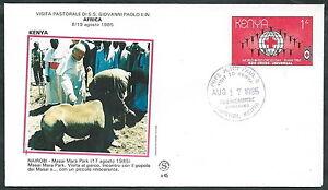 1985 Vaticano Viaggi Del Papa Kenya Nairobi - Sv-2
