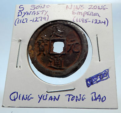 Empire (up To 1948) 1195ad Chinese Southern Song Dynasty Genuine Ning Zong Cash Coin Of China I71512 Bright In Colour