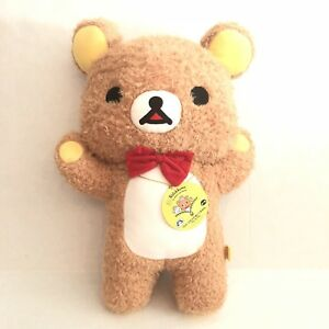 Rilakkuma-15th-Anniversary-Fluffy-Fizzy-XL-Jumbo-20-034-Plush-San-X-Japan-Brand-New