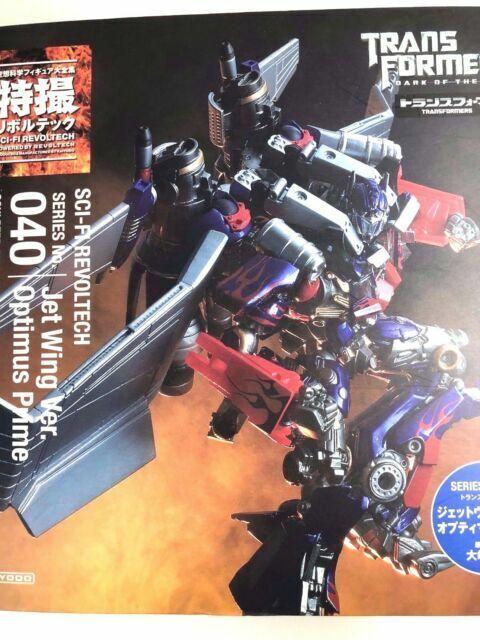 Tokusatsu Revoltech No.040 Transformers Optimus Prime Jet Wing ver.