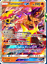POKEMON-TCGO-ONLINE-GX-CARDS-DIGITAL-CARDS-NOT-REAL-CARTE-NON-VERE-LEGGI Indexbild 67