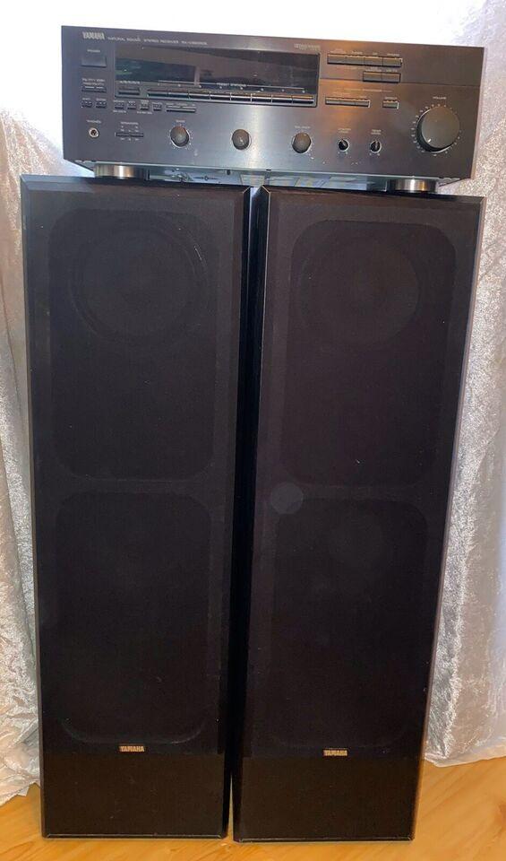 Forstærker med 2 gode højtalere , Yamaha NS-G40