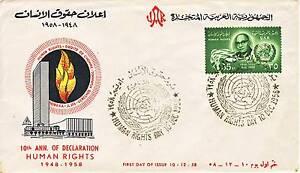 Premier Jour Timbre Egypte N° 439 Declaration Des Droits De L'homme Convient Aux Hommes Et Aux Femmes De Tous âGes En Toutes Saisons