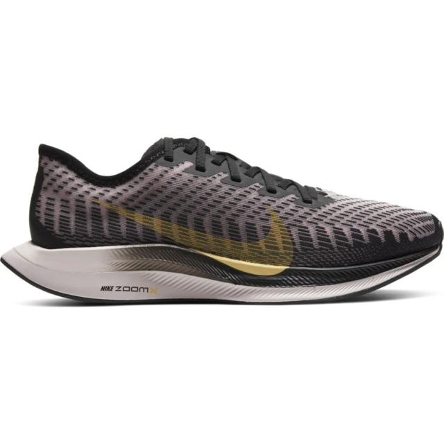 Size 9.5 - Nike Air Zoom Pegasus Turbo 2 Black Chalk Gold for sale ...