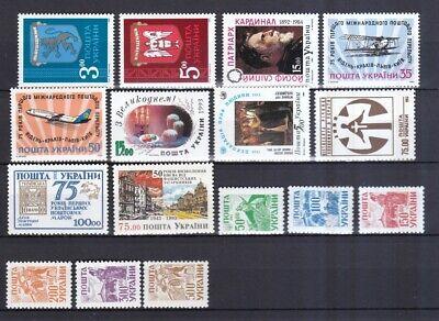 Ukraine Postfrisch Jahrgang 1993 Siehe Bild Reine WeißE