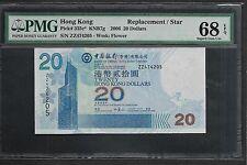 High Grade PMG 68 EPQ Hong Kong BOC 2006 $20 Replacement Star Pick 335c