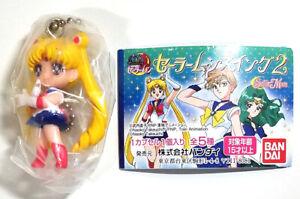 Sailor-Moon-Gashapon-Swing-2-Keychain-MOON-Poses-Mini-Figure-Doll