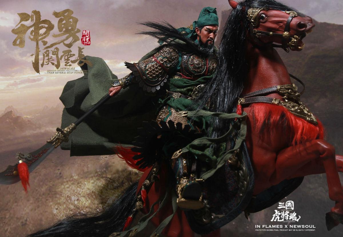 INFLAMES leksaker Tiger Generals Soul Guan Yunkang IFT -032  6 Action Figur