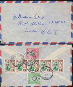 JAMAICA 1958 SWIFT RIVER...7 stamp FRANKING AIRMAIL to GB