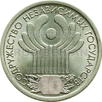 RUSSIA 1 RUBLE 2001 COMMONWEALTH INDEPENDENT STATE COIN UNC