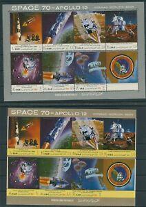 Yemen-Mi-1129-1135-Klenbogen-A-B-Neuf-MNH-Espace-Astronautique-Espace