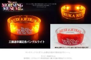 Morning-Musume-17-Otono-20TH-Aniversario-Pulsera-Luz-Kudo-Japon-Idol