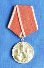 Bulgarian Communist MEDAL for Labour Excellence