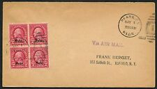 #671 BLOCK OF 4 ON FRANK HERGET FIRST DAY COVER BEATRICE, NEBR. PRE-DATE BT3832
