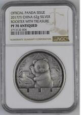 2017 Lunar Panda Rooster NGC PF70 Antiqued Silver 62g, Mintage 99 (006)