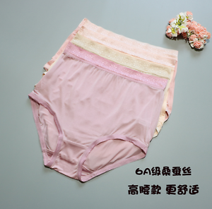 6cd1e5c780 3 PACK 100% Pure Knit Silk Women s High Waist Panties Briefs ...