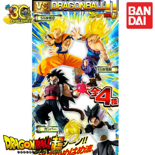 Gashapon  Dragon Ball Super VS Dragon Ball 11 CUMBER KAMBA BANDAI JAPAN NEW.