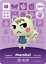 Animal-Crossing-Villager-Amiibo-Fan-NFC-Card-tag-UK-Stock-Free-1st-Class-Post miniatuur 13
