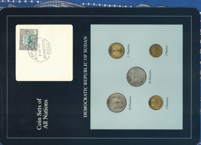 Coin Sets of All Nations Sudan UNC 1980-1983 5 Piastres 1983 KM#110.1