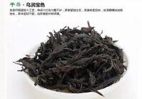 100g Organic Premium Da Hong Pao * Big Red Robe Wuyi Mountain Rock Oolong Tea