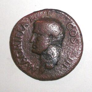 Ancient-Roman-Empire-Agrippa-AE-As-Struck-under-Caligula-37-41-AD