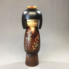 "Japanese Asian Kokeshi Girl Wood Doll 8"" - Red Stamp on Bottom"