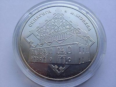 200 Years of the Nikitsky Botanical Garden Ukraine coin 5 UAH 2012