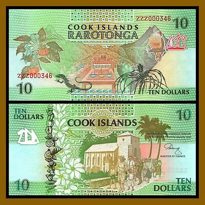 Cook Islands 10 Dollars ND 1992 P-8/> UNC