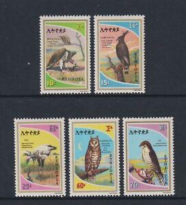 Ethiopia - 1980, Birds of Prey set - MNH - SG 1151/5