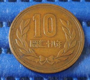 1953-Japan-Year-28-Hirohito-Showa-10-Yen-10-Coin-Reeded-Edges