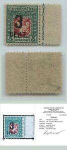 Lithuania 🇱🇹 1922 SC 122 mint certificate . d8229c