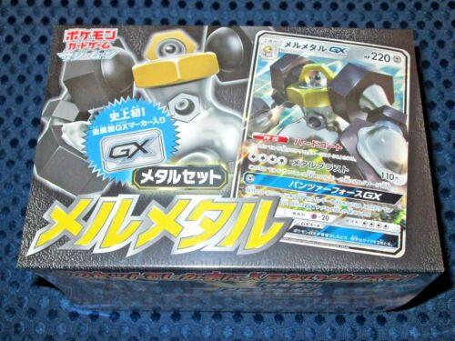 Pokemon Card Game SUN /& MOON Metal Set Melmetal GX Meltan Night Unison Can Box