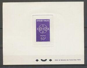 1959-epreuve-de-luxe-Timbre-N-1219-50f-violet-EUROPA-X3140